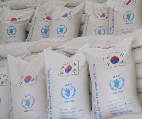 대북 지원 쌀.png